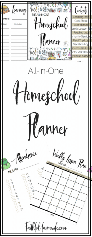 Need some with your homeschool planning and record keeping? Check out how I simplify homeschool planning at my house with this All-In-One Homeschool Planner!